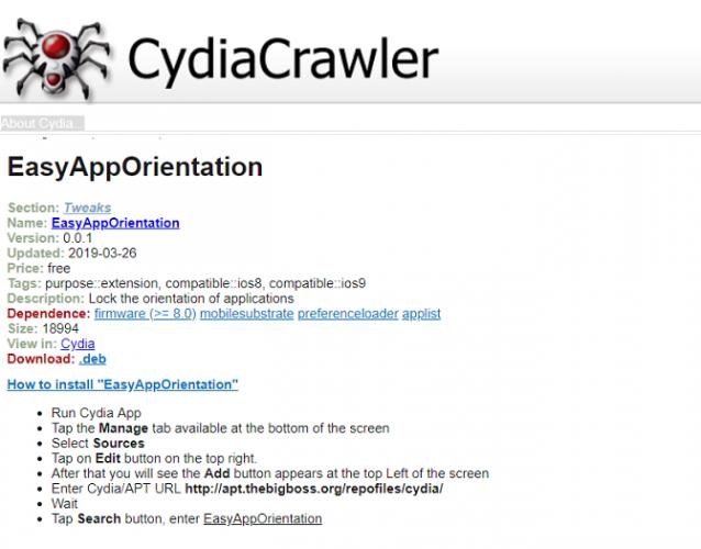 приложение cydiacrawler повернуть список
