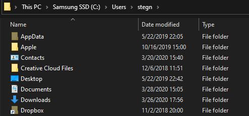 Папка пользователя Windows