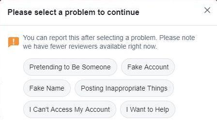 فيسبوك تسجيل الدخول وكلمة السر
