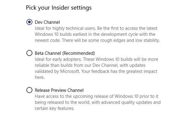 изменить путь разработки Windows Insider